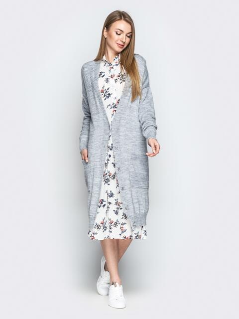 Серый кардиган oversize с массивными пуговицами и карманами - 20821, фото 1 – интернет-магазин Dressa