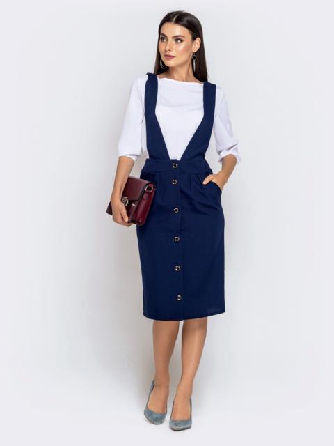 Тёмно-синий комплект из блузки и юбки с бретелями - 40232, фото 1 – интернет-магазин Dressa