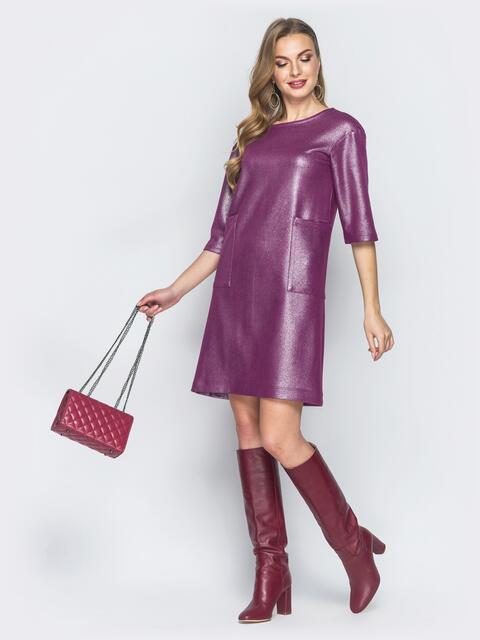 Фиолетовое платье из замши с напылением - 18676, фото 1 – интернет-магазин Dressa