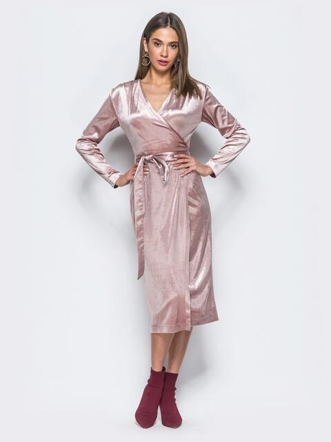 Велюровое платье розового цвета с запахом - 17695, фото 1 – интернет-магазин Dressa