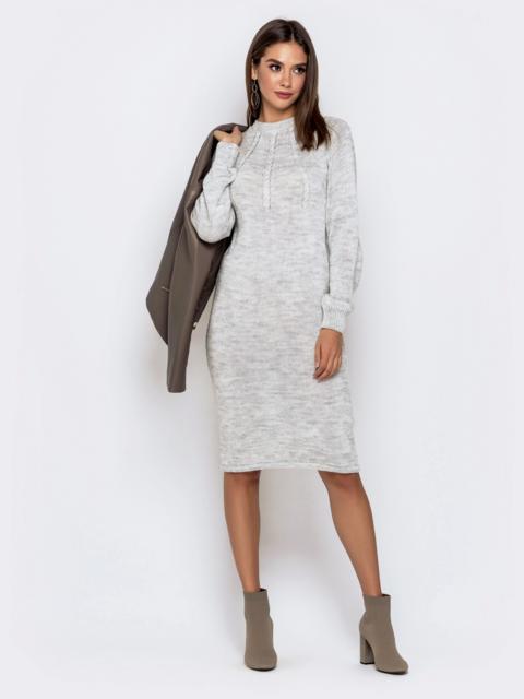 Вязаное платье-миди с косами по лифу светло-серое - 41157, фото 1 – интернет-магазин Dressa
