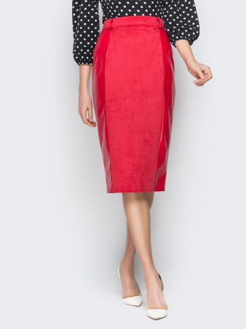 Красная юбка-карандаш из замши и эко-кожи - 19428, фото 1 – интернет-магазин Dressa