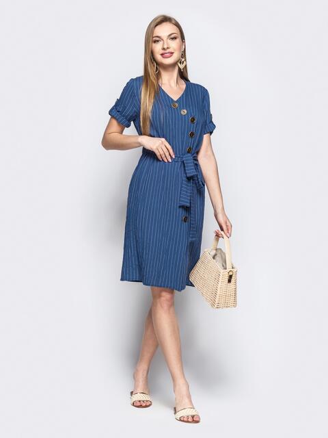Приталенное платье-миди в узкую полоску с разрезом синее - 22005, фото 1 – интернет-магазин Dressa