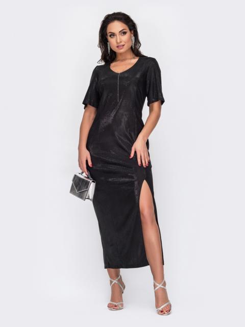 Приталенное платье-макси большого размера с люрексом черное 52216, фото 1