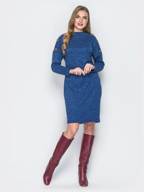 Трикотажное платье с функциональными пуговцами на рукавах синее - 18764, фото 1 – интернет-магазин Dressa