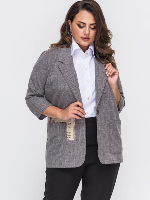 Серый пиджак большого размера с накладными карманами 50864, фото 1