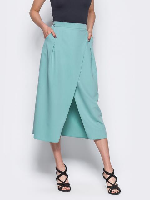 Бирюзовая юбка-миди на запах из костюмной ткани - 12170, фото 1 – интернет-магазин Dressa