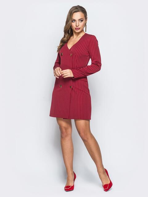 Платье-пиджак с подкладкой и плечиками красное - 18094, фото 1 – интернет-магазин Dressa