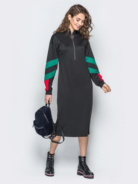 Черное платье с контрастными вставками и молнией - 19253, фото 1 – интернет-магазин Dressa