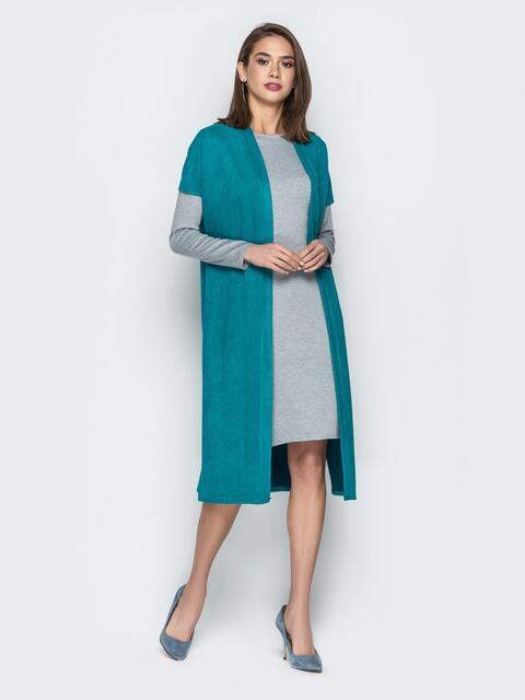 Бирюзовый комплект из кардигана и обтягивающего платья - 21174, фото 1 – интернет-магазин Dressa