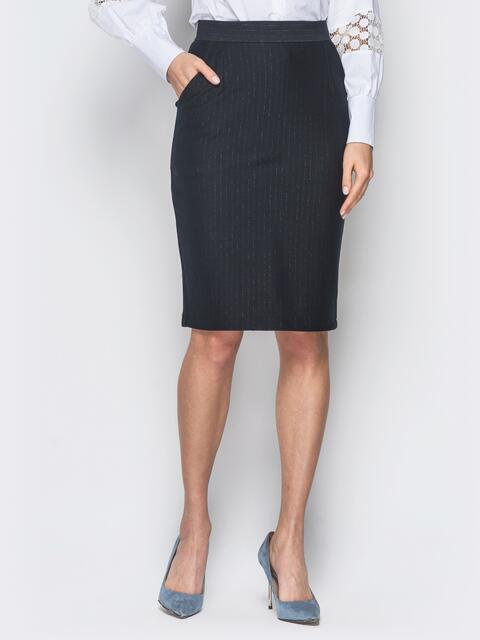 Черная юбка-карандаш в серую полоску с карманами - 18735, фото 1 – интернет-магазин Dressa