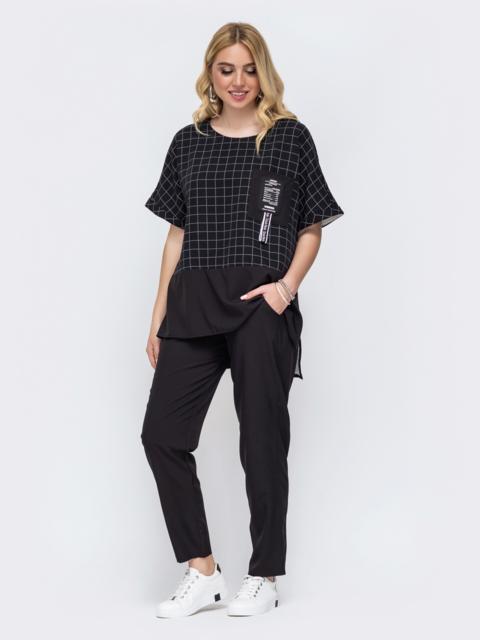 Комплект большого размера из блузки и брюк черный - 49254, фото 1 – интернет-магазин Dressa