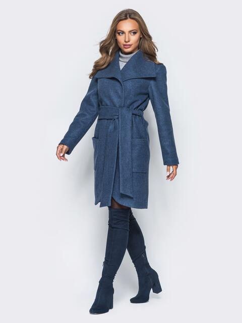 Пальто на запах с поясом в комплекте синее - 16566, фото 1 – интернет-магазин Dressa