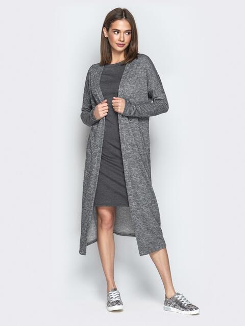 Серый комплект из кардигана и платья с короткими рукавами - 21176, фото 1 – интернет-магазин Dressa