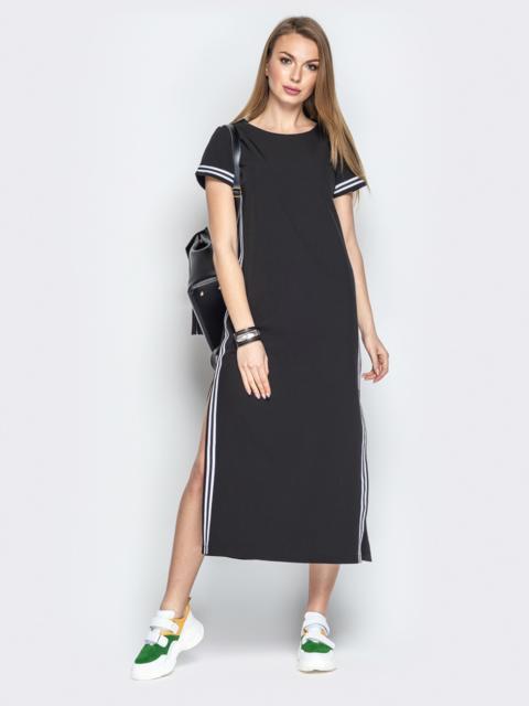 Спортивное платье-макси с лампасами и разрезами чёрное - 20346, фото 1 – интернет-магазин Dressa