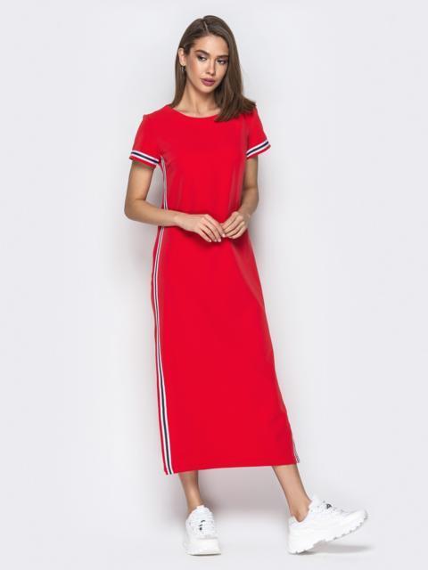 Спортивное платье-макси с лампасами и разрезами красное - 20347, фото 1 – интернет-магазин Dressa