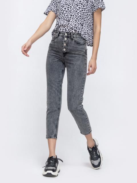 Укороченные джинсы на пуговицах серые - 45514, фото 1 – интернет-магазин Dressa