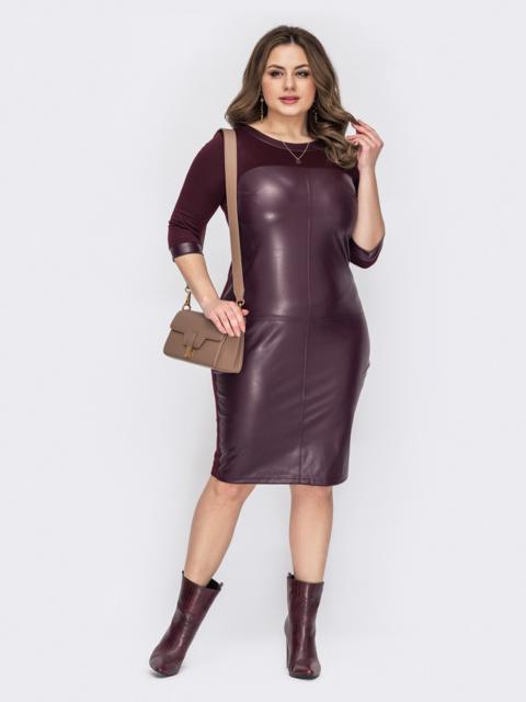 Бордовое платье батал со вставками из экокожи 53193, фото 1