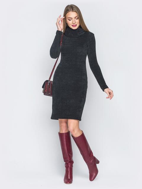 Платье-гольф черного цвета с воротником-хомут - 18669, фото 1 – интернет-магазин Dressa