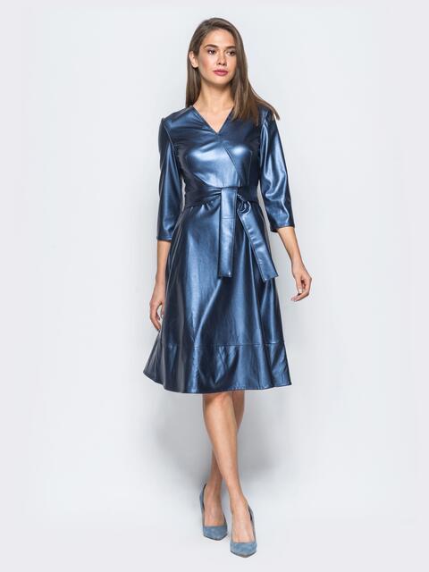 Платье синего цвета из эко-кожи - 17712, фото 1 – интернет-магазин Dressa