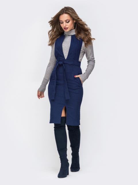 Синий сарафан в полоску с глубоким V-вырезом и карманами - 21233, фото 1 – интернет-магазин Dressa