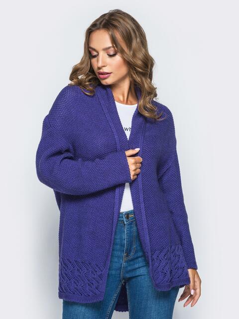 Укороченный фиолетовый кардиган с ажурной вязкой на спинке - 15821, фото 1 – интернет-магазин Dressa