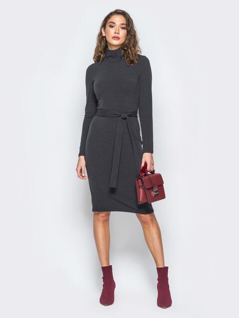 Платье-гольф тёмно-серого цвета с поясом в комплекте - 17305, фото 1 – интернет-магазин Dressa
