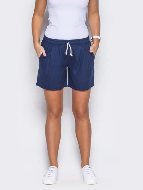Темно-синие шорты на резинке с карманами по бокам - 12116, фото 1 – интернет-магазин Dressa