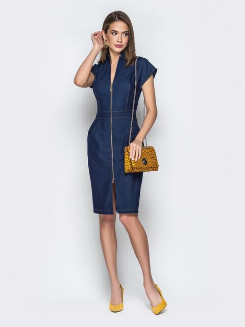 Джинсовое платье на молнии со вшитым поясом тёмно-синее - 20981, фото 1 – интернет-магазин Dressa