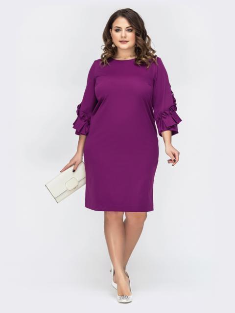 Фиолетовое платье большого размера с рюшами на рукавах - 44541, фото 1 – интернет-магазин Dressa