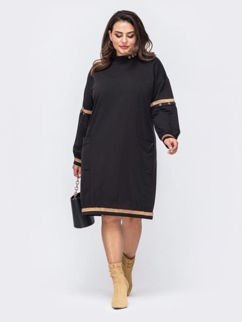 Платье батал с репсовой лентой по низу чёрное 51469, фото 1