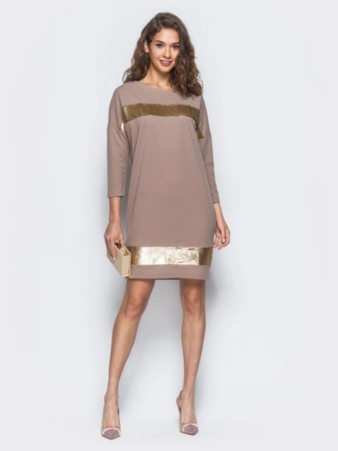 c2e2c0cf364 Платье из креп-дайвинга бежевого цвета с пайетками 17949 – купить в ...