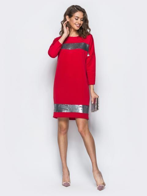 Платье из креп-дайвинга красного цвета с пайетками 17950, фото 1