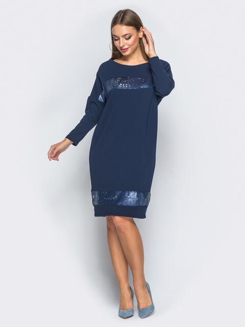 Платье из креп-дайвинга тёмно-синего цвета с пайетками 17951, фото 1