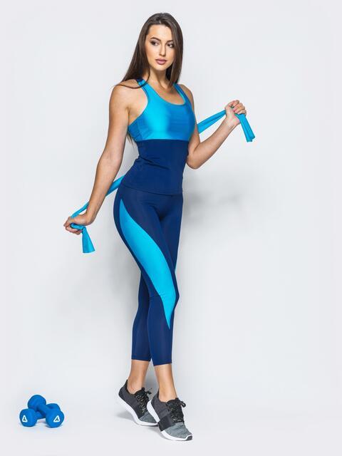 Синий комплект для фитнеса с голубыми вставками - 17146, фото 1 – интернет-магазин Dressa