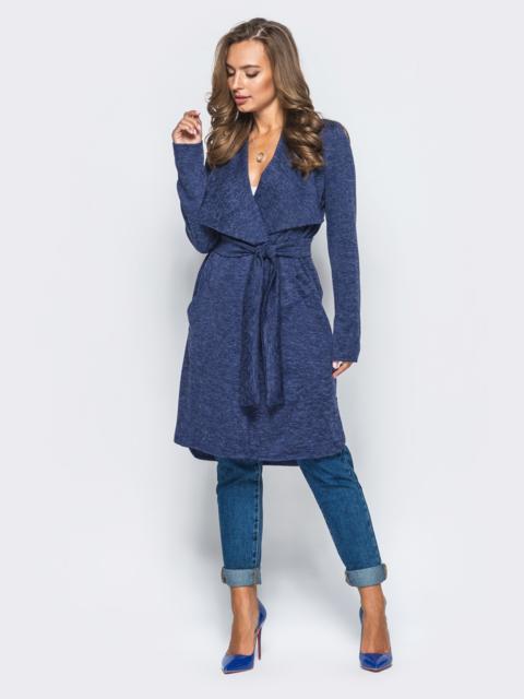 Кардиган синего цвета с удлиненной спинкой - 16351, фото 1 – интернет-магазин Dressa