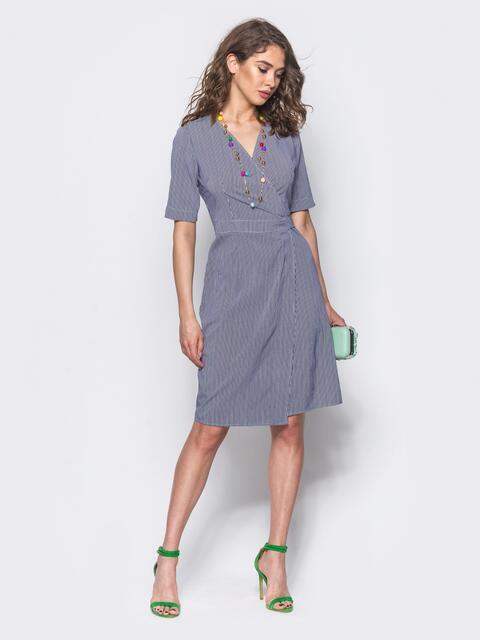 Платье на запах в синюю полоску - 11744, фото 1 – интернет-магазин Dressa