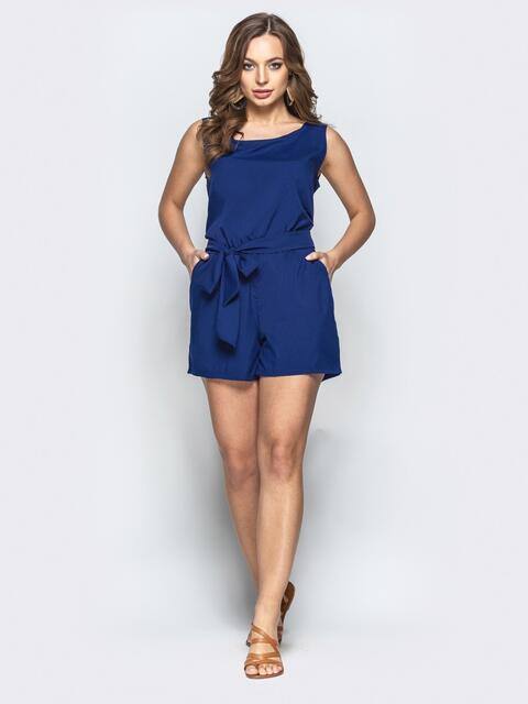 Монохромный комбинезон с вырезом по спине синий - 21502, фото 1 – интернет-магазин Dressa