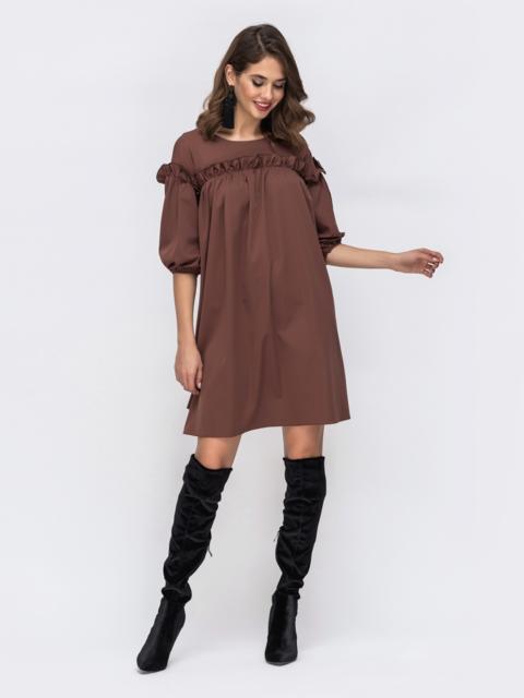 Платье с оборкой