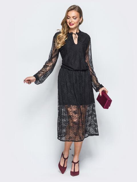 Платье черного цвета из гипюра с регулируемой горловиной - 18062, фото 1 – интернет-магазин Dressa