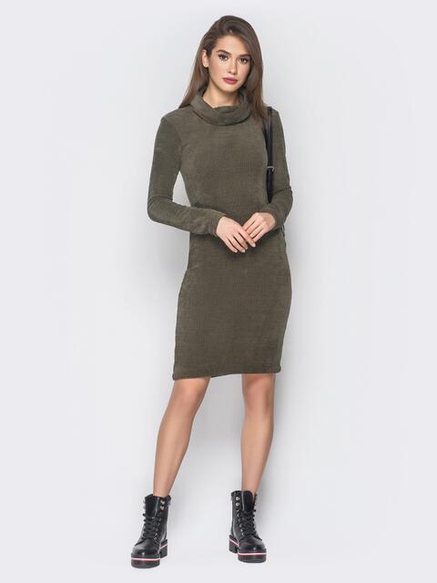 Платье-гольф цвета хаки с воротником-хомут - 18671, фото 1 – интернет-магазин Dressa