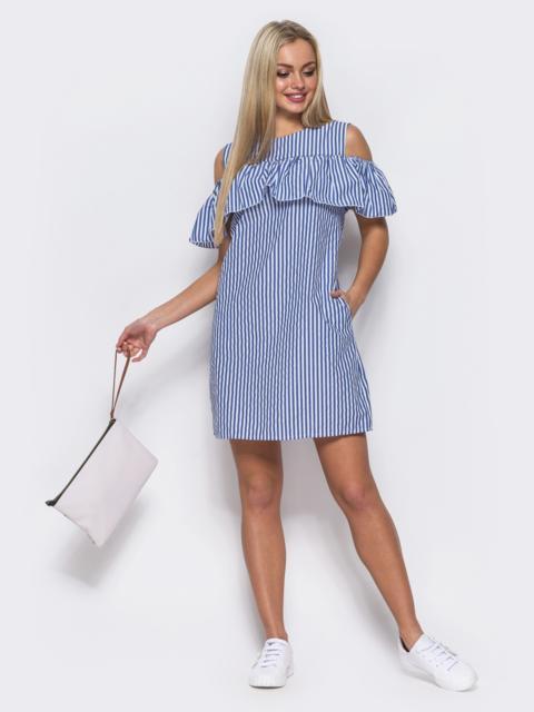 Платье в синюю полоску с вырезами на плечах - 11672, фото 1 – интернет-магазин Dressa
