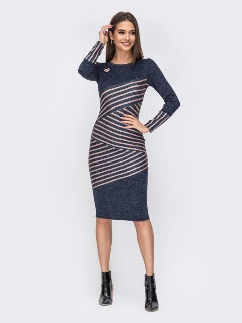 Приталенное платье синего цвета со вставками в полоску - 44132, фото 1 – интернет-магазин Dressa