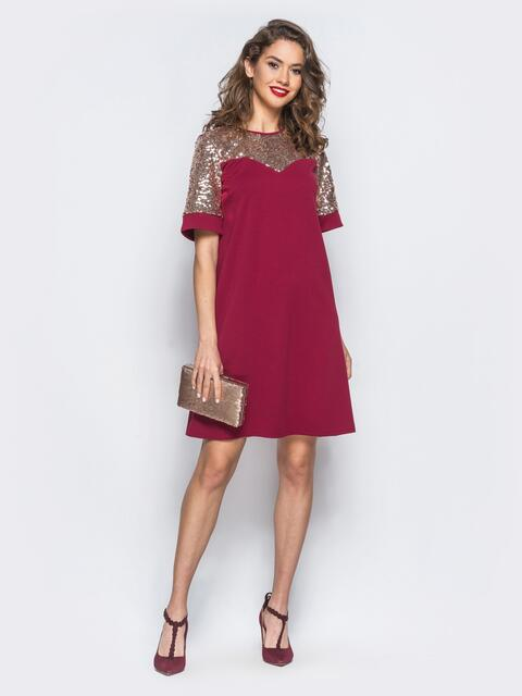 Платье А-силуэта с кокеткой из пайеток бордовое - 18008, фото 1 – интернет-магазин Dressa