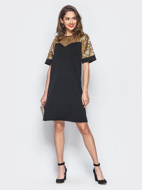Платье А-силуэта с кокеткой из пайеток черное - 18009, фото 1 – интернет-магазин Dressa