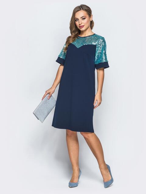 Платье А-силуэта с кокеткой из пайеток синее - 18007, фото 1 – интернет-магазин Dressa