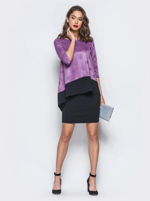 Платье черного цвета с туникой лилового цвета - 18021, фото 1 – интернет-магазин Dressa
