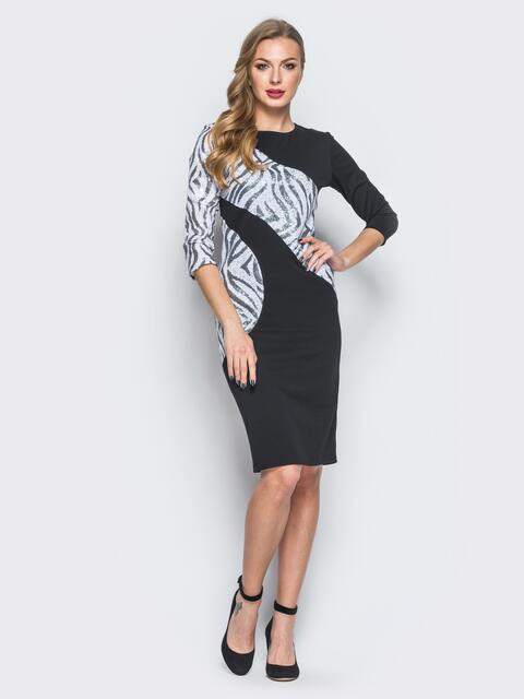 Платье из креп-дайвинга с контрастными пайетками черное - 18054, фото 1 – интернет-магазин Dressa