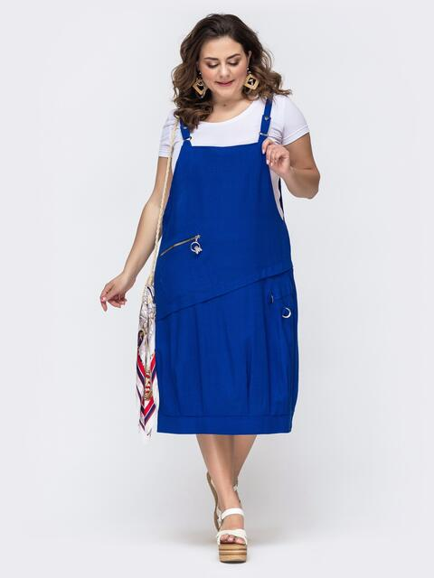 Синий сарафан большого размера - 46282, фото 1 – интернет-магазин Dressa