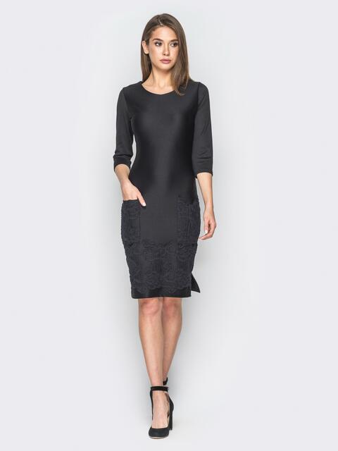 Трикотажное платье черного цвета с накладными карманами спереди - 18034, фото 1 – интернет-магазин Dressa
